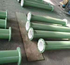 PFA spray coating pipe