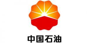 ओळ-पाईप-क्लायंट-zhongshi-300x150