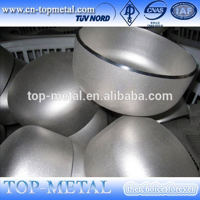 fittings large steel pipe end cap