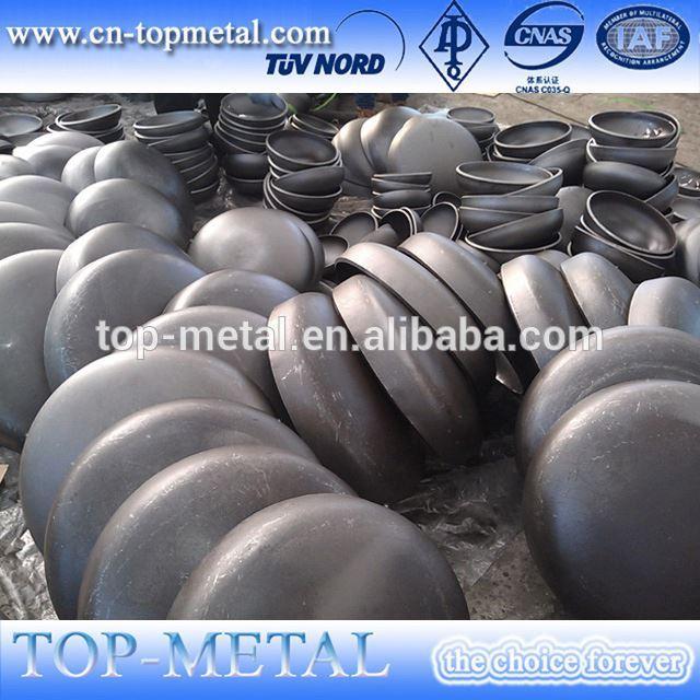 metal end cap